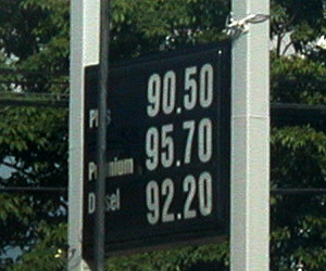 Prices as seen at the New Kingston Texaco Service Station on January 2, 2010